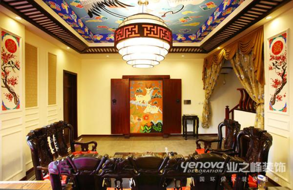 武汉业之峰环保装修混搭别墅小资中式风格欧式收纳80后客厅装修效果