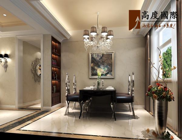 保利心语电梯公寓餐厅装修效果图片 装修美图 新浪装修家居网看图装