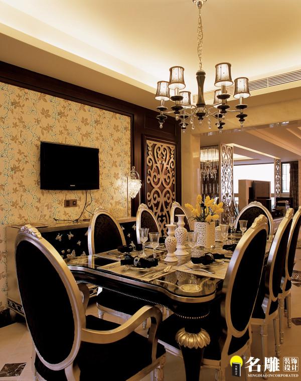 混搭四居室豪宅装修混搭风格环保装修餐厅装修效果图片 装修美图 新