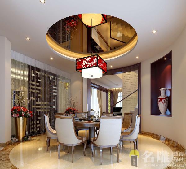 格中式别墅别墅装修名雕装修九号大院餐厅装修效果图片 装修美图