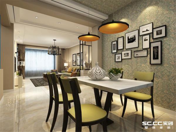 现代简约三居整体家装餐厅装修效果图片 装修美图 新浪装