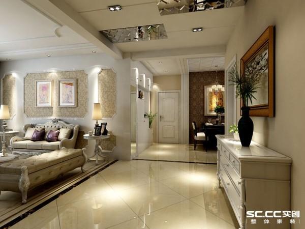 三居简欧140平客厅卧室餐厅厨房玄关走廊其他装修效果图片 装修美图