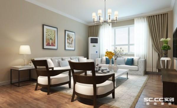 华润悦府三居室现代简约装修设计案例效果图客厅装修效果