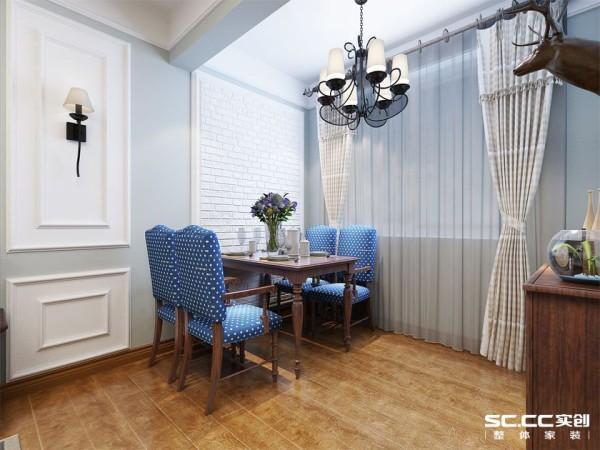 轻美式风格二居一品漫城餐厅装修效果图片 装修美图 新浪装修家居网