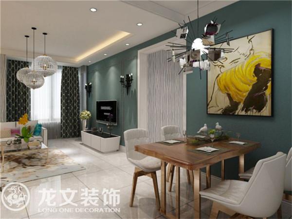 梧桐新语 88平两室 现代简约 装修效果图 龙文装饰 餐厅效果图高清图片
