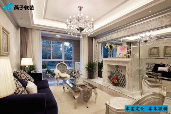 欧式装修设计软装设计软装燕子软装样板房客厅装修效果图